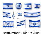set israel flags  banners ... | Shutterstock .eps vector #1058752385