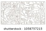 set of contour illustrations of ... | Shutterstock .eps vector #1058757215