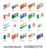 vector set of flags of the g20 | Shutterstock .eps vector #1058822978