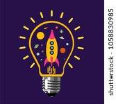 rocket is flying inside a light ... | Shutterstock .eps vector #1058830985