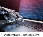 robot writing a programming... | Shutterstock . vector #1058831696