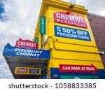 melbourne  vic australia march... | Shutterstock . vector #1058833385