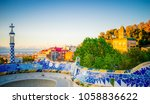 view of mosaic tile and... | Shutterstock . vector #1058836622