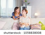 homosexual couple of lesbian... | Shutterstock . vector #1058838008