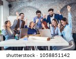 successful entrepreneurs and... | Shutterstock . vector #1058851142