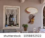 traditional greek house with... | Shutterstock . vector #1058852522