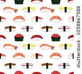 sushi nigiri seamless pattern....   Shutterstock .eps vector #1058867588