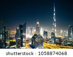 dubai  uae   february 2018 ... | Shutterstock . vector #1058874068