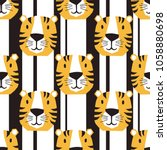 muzzle of tigers  hand drawn... | Shutterstock .eps vector #1058880698