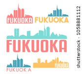 fukuoka japan flat icon skyline ... | Shutterstock .eps vector #1058881112