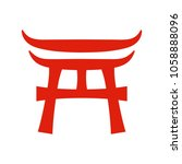 torii   traditional ritual... | Shutterstock .eps vector #1058888096