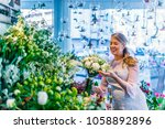 tender bouquet for special... | Shutterstock . vector #1058892896