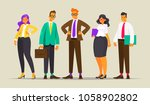 team of successful business... | Shutterstock .eps vector #1058902802