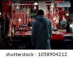 butcher stands inside a public... | Shutterstock . vector #1058904212