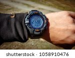 Small photo of A clock with an altimeter on a sports watch on top of a mountain. The Protrek watch from the electronics manufacturer company Casio.