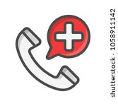 emergency call filled outline... | Shutterstock .eps vector #1058911142