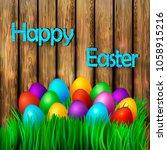 vector llustration happy easter ... | Shutterstock .eps vector #1058915216