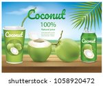 coconut water ads.illustration... | Shutterstock .eps vector #1058920472