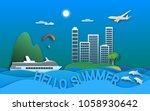 hello summer travel... | Shutterstock .eps vector #1058930642
