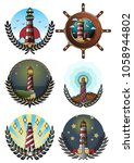 vector set of lighthouses.... | Shutterstock .eps vector #1058944802