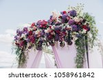 arch  decorated with fabric and ... | Shutterstock . vector #1058961842