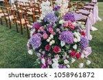 flower arrangement stands in... | Shutterstock . vector #1058961872