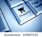 Keyboard With Shopping Button ...