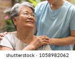 nursing home with caregiver and ... | Shutterstock . vector #1058982062