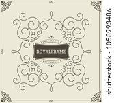 ornament design invitation... | Shutterstock . vector #1058993486