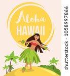 hawaiian hula dancer young... | Shutterstock .eps vector #1058997866