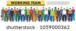 group of worker  builder and... | Shutterstock .eps vector #1059000362