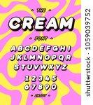 vector cream modern font.... | Shutterstock .eps vector #1059039752