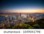 the peak view point  hong kong. | Shutterstock . vector #1059041798