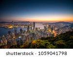 the peak view point  hong kong. | Shutterstock . vector #1059041798