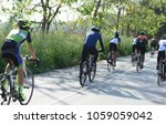 amateur cyclist they compete in ... | Shutterstock . vector #1059059042