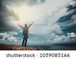 asian handsome man on the top... | Shutterstock . vector #1059085166