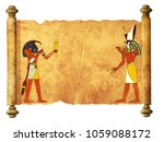 old parchment with egyptian... | Shutterstock . vector #1059088172