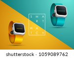 smart watch. turquoise and...