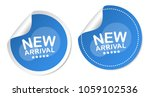 new arrival stickers | Shutterstock .eps vector #1059102536