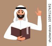 vector portrait of smiling...   Shutterstock .eps vector #1059117692