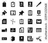 flat vector icon set   pen... | Shutterstock .eps vector #1059132068