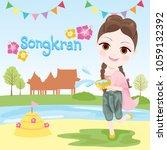 songkran festival women | Shutterstock .eps vector #1059132392