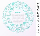 hospital concept in circle with ... | Shutterstock .eps vector #1059156422