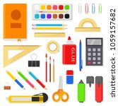 stationery icons set   rulers ... | Shutterstock .eps vector #1059157682