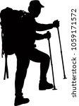 a mountaineer man silhouette... | Shutterstock .eps vector #1059171572