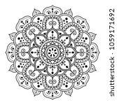 flower mandala  vintage... | Shutterstock .eps vector #1059171692