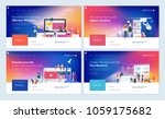 set of effective website... | Shutterstock .eps vector #1059175682