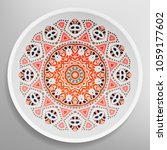 decorative plate with round... | Shutterstock .eps vector #1059177602