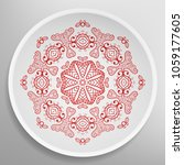 decorative plate with round... | Shutterstock .eps vector #1059177605