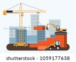 construction banner concept ... | Shutterstock .eps vector #1059177638